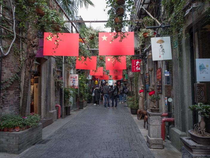 Shanghai Streets – November 2017